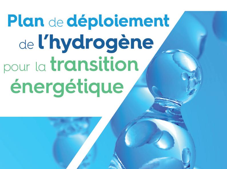 法國氫能佈署計畫意境圖