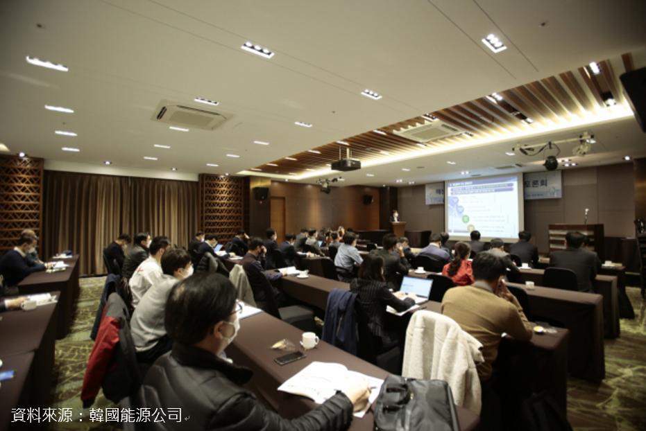 韓國制定《與居民和產業相輔相成的離岸風電發展方案》
