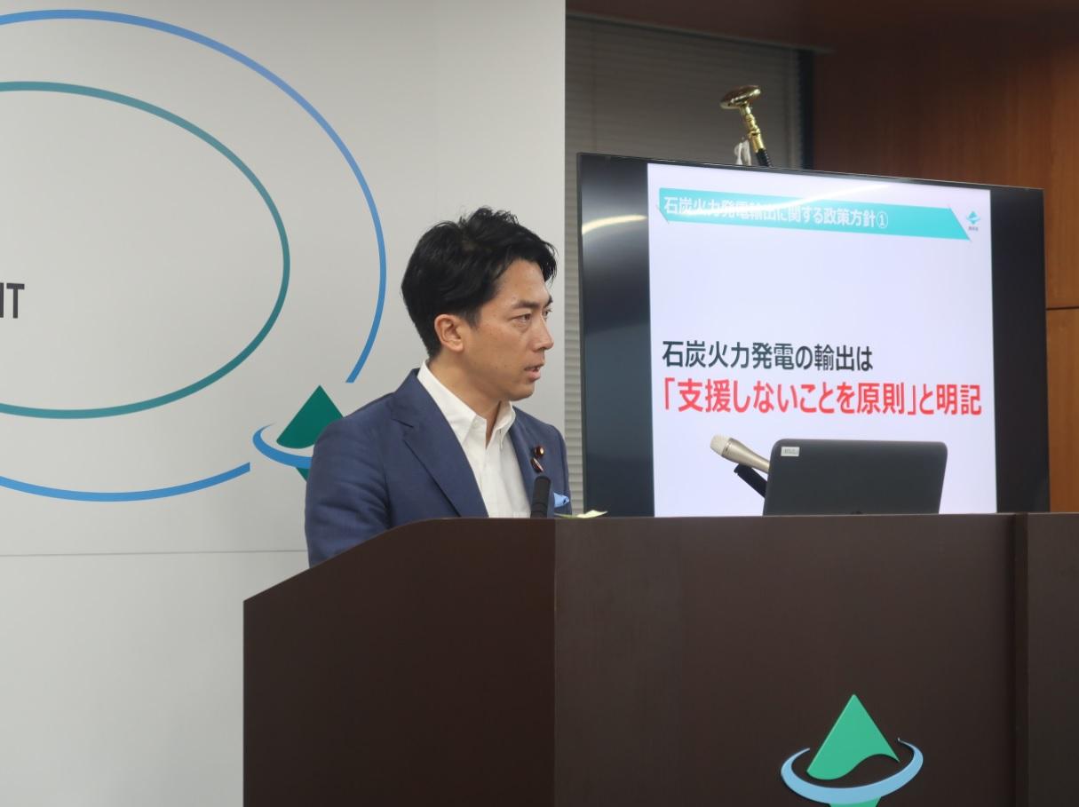 小泉進次郎オフィシャルブログ「日本の政治を未来のために~自由民主党~」Powered by Ameba